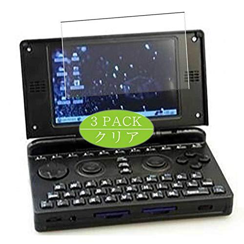 VacFun 3 Piezas Claro Protector de Pantalla, compatible con Pandora Game, Screen Protector Película Protectora(Not Cristal Templado) NEW Version