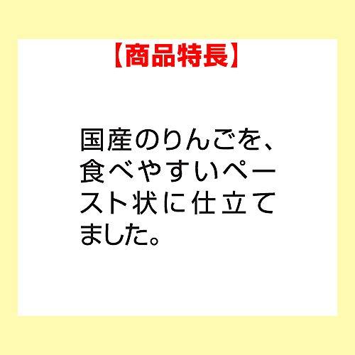 キユーピー ベビーフードりんご Cー59 1個 [0261]