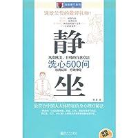 500:  7510419069 Book Cover