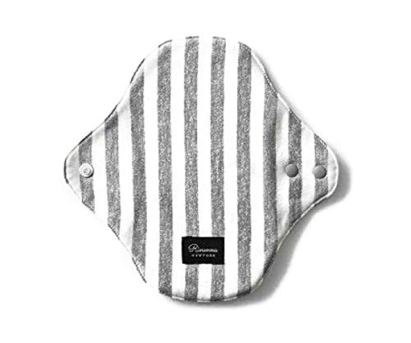 恐れるロデオ細分化するRinennaのつけごこちのいい布ナプキン(軽い日用?おりもの用)ストライプ黒 (ストライプグレー, 軽い日用?おりもの用)