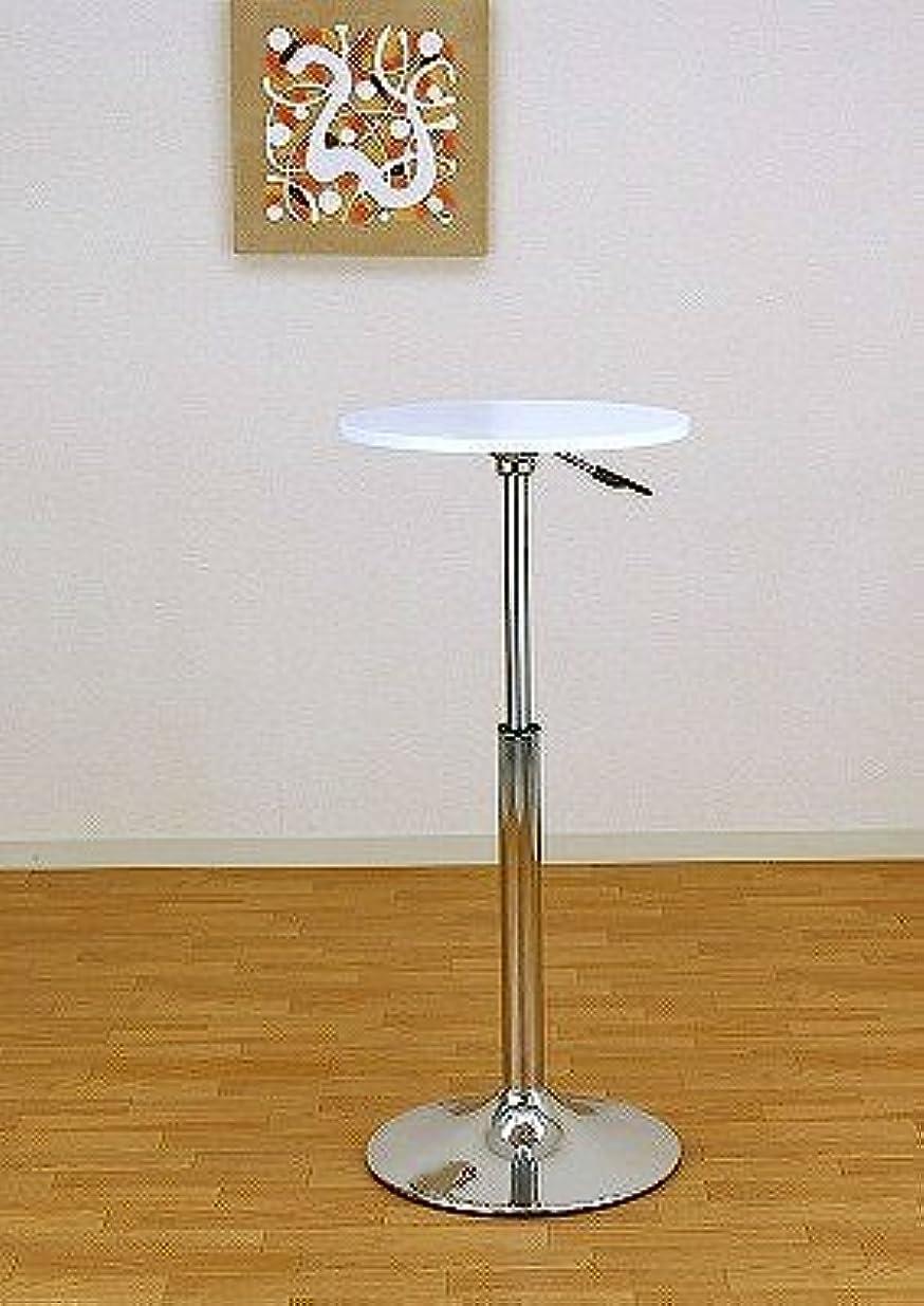 発表有彩色の熟考するバーテーブル 40φ ラウンドサイドテーブルブラック/ホワイト高さ調節簡単昇降式機能付sk-ht13ホワイト