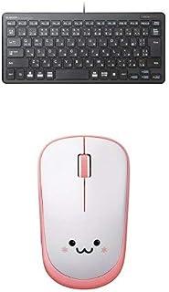 エレコム 有線超薄型ミニキーボード TK-FCP096BK & エレコム ワイヤレスIR LEDマウス M-FIR08DRPN セット