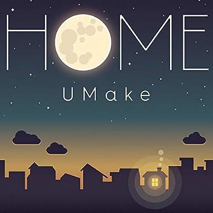UMake 2nd シングル「HOME」 初回限定盤 (「HOME」MV、メイキング映像付)