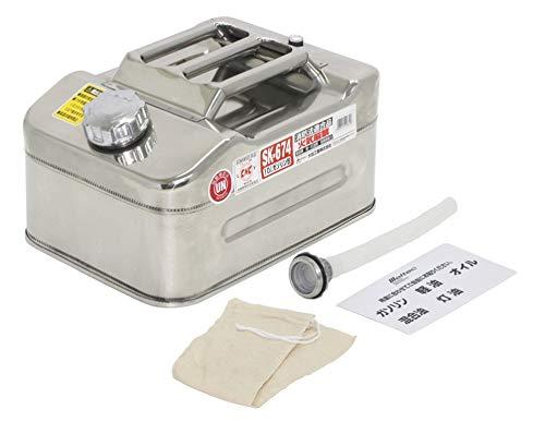 メルテック ガソリン携行缶 10L 消防法適合品 KHK UN [ステンレス] 鋼鈑厚み:0.8mm Meltec SK-674
