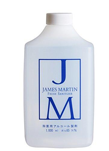 ジェームズマーティン フレッシュサニタイザー 1000ML 詰替え用