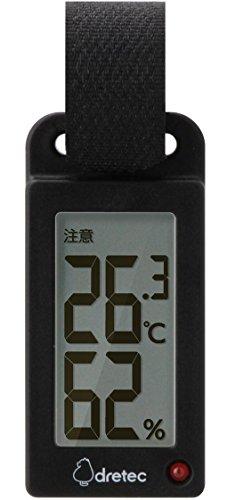 dretec(ドリテック) 温湿度計 デジタル 熱中症 アラーム・ランプ付 携帯 O-289BK(ブラック)
