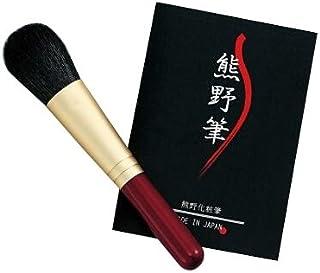 ゼニス 熊野化粧筆 筆の心 チークブラシ(ショート)