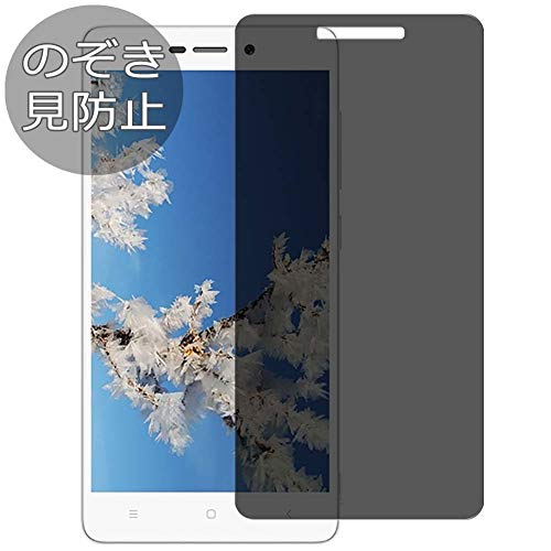 Synvy Privacy Screen Protector Film for Xiaomi Redmi 3s Anti Spy Protective Protectors [Not Tempered Glass] New Version