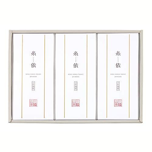 三輪山本 手延べそうめん 糸依プレミアム 2年熟成 750g[1箱(50g×5束)×3]