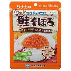 田中食品 ソフトふりかけ 鮭そぼろ 28g×10袋入×(2ケース)