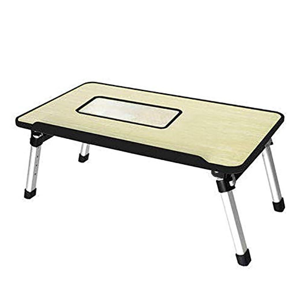 暖炉勧めるアカデミック梁友 ラップトップベッドトレイテーブル 折りたたみ式テーブル - ノートブックデスクコンピュータデスクベッドドミトリースタディデスクシンプル怠惰なスモールテーブル冷却折りたたみ式ホーム - デスクトップサイズ:520x300mm (色 : E)