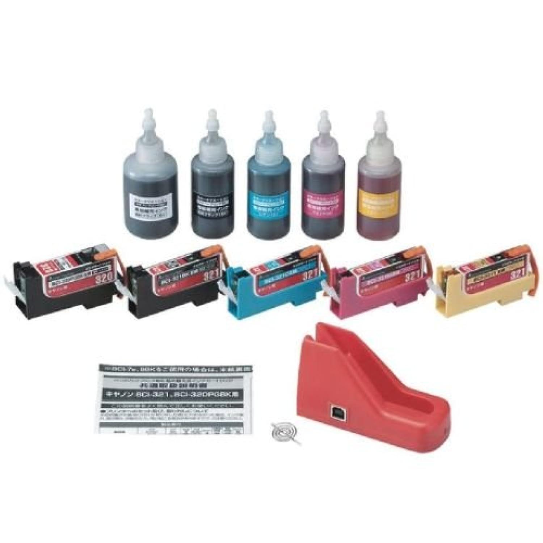 Color Creation 汎用インクカートリッジ CANON 詰替えインクカートリッジセット 320?321対応 5個パック 2011 SRC-320321-5PS2
