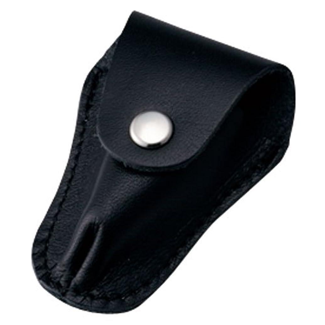 社交的容疑者斧内海 ニッパーキャップL ブラック 本革製のキューティクルニッパー用刃先カバー