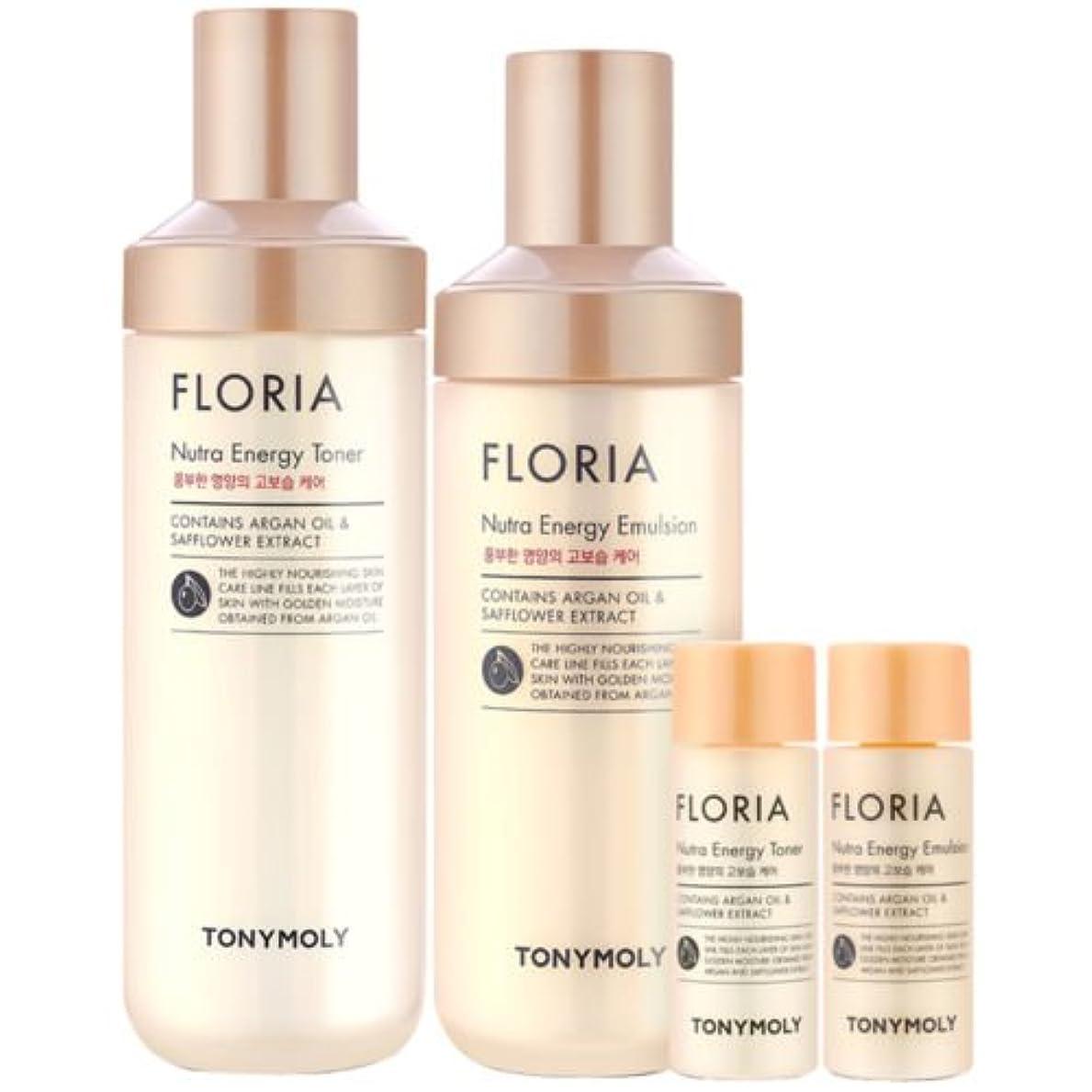 人に関する限り助手洗練トニーモリー フローリアニュートラエネルギー化粧水(トナー)+ 乳液(ローション)セット