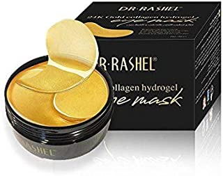 Mask Gold Collagen Hydrogel Eye