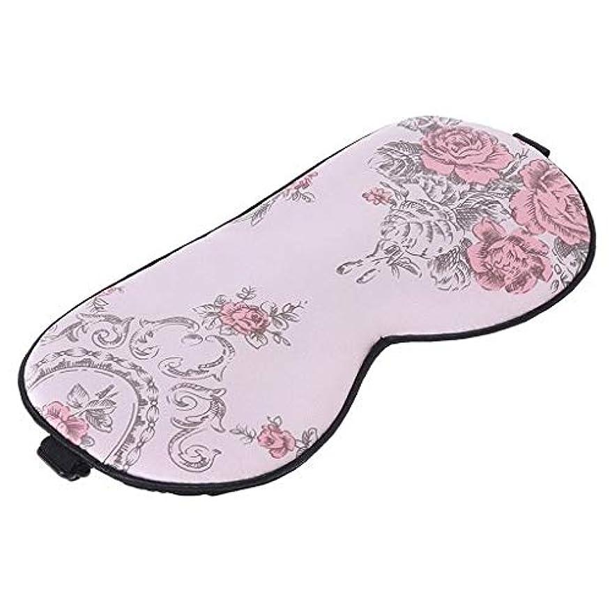 推進お茶挑発するNOTE ZRLOWR 1ピース新しいシルクスリープアイマスク花柄睡眠旅行アイウェアマスク包帯