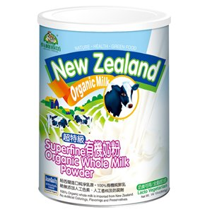 New Zealand Whole Milk Powder 800g