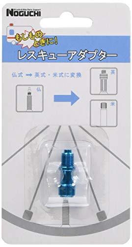 ノグチ(NOGUCHI) バルブキャップアダプター [仏式を英式・米式に変換] アルミ製 ブルー小111623