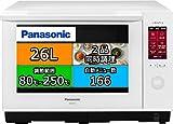 パナソニック ビストロ スチーム オーブンレンジ 26L 液晶タッチパネル ホワイト NE-BS657-W