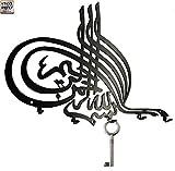 Crochets porte-clés * Bismillah * - 5 crochets - tableau des clés
