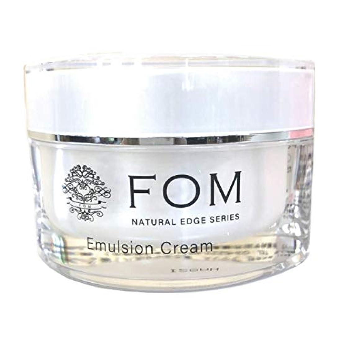 FOM フォム エマルジョンクリーム 50g ヒト幹細胞培養液