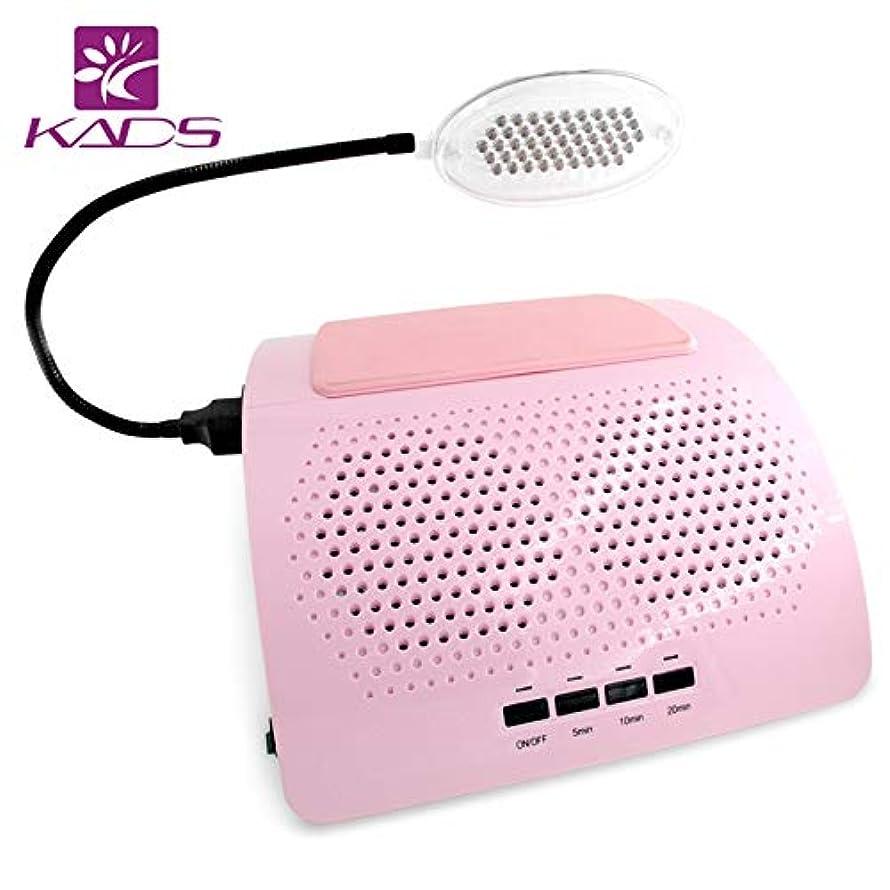 鳴り響くパレード機械的KADS ネイルダスト集塵機 LEDライト付き ネイルダストコレクター 40W 低騒音/ワンボタン設定 電動ネイルダストクリーナー 電動ネイル集塵機 ネイルケア用 ネイルアート道具