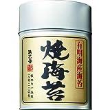 浜乙女 焼き海苔有明 丸缶 8切120枚