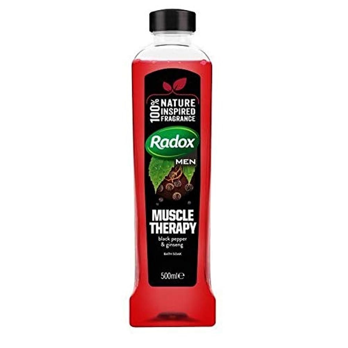 団結するメキシコ夢中[Radox] Radoxは、500ミリリットルのソーク良い香り筋肉の治療風呂を感じます - Radox Feel Good Fragrance Muscle Therapy Bath Soak 500ml [並行輸入品]