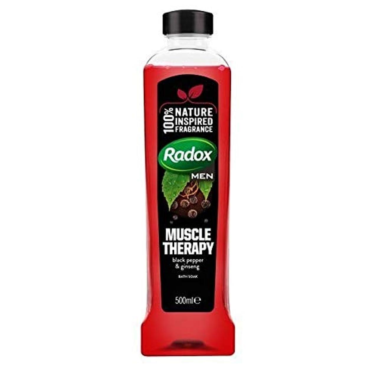 内部暖炉審判[Radox] Radoxは、500ミリリットルのソーク良い香り筋肉の治療風呂を感じます - Radox Feel Good Fragrance Muscle Therapy Bath Soak 500ml [並行輸入品]