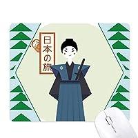 伝統的な日本古来の武士 オフィスグリーン松のゴムマウスパッド