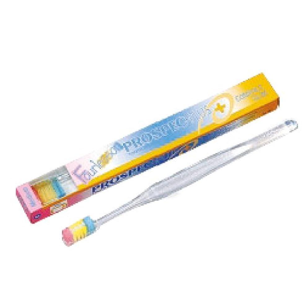 ぜいたく同種の男やもめプロスペック 歯ブラシ コンパクトスリム 1本 フォーレッスン 毛の硬さ ふつう