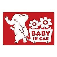 imoninn BABY in car ステッカー 【マグネットタイプ】 No.76 花屋のゾウさん (赤色)