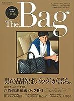 トガ本。 The Bag (学研ムック)