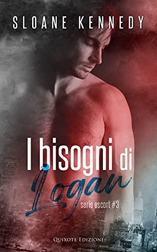 I bisogni di Logan: Escort, Vol.3