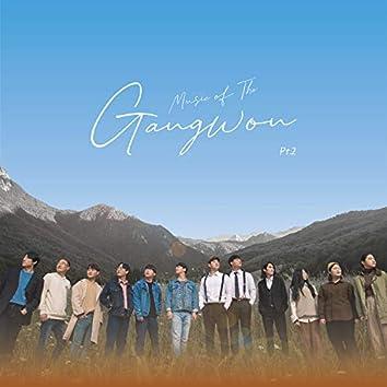 Music of the Gangwon Pt.2: 널 기다리는 날