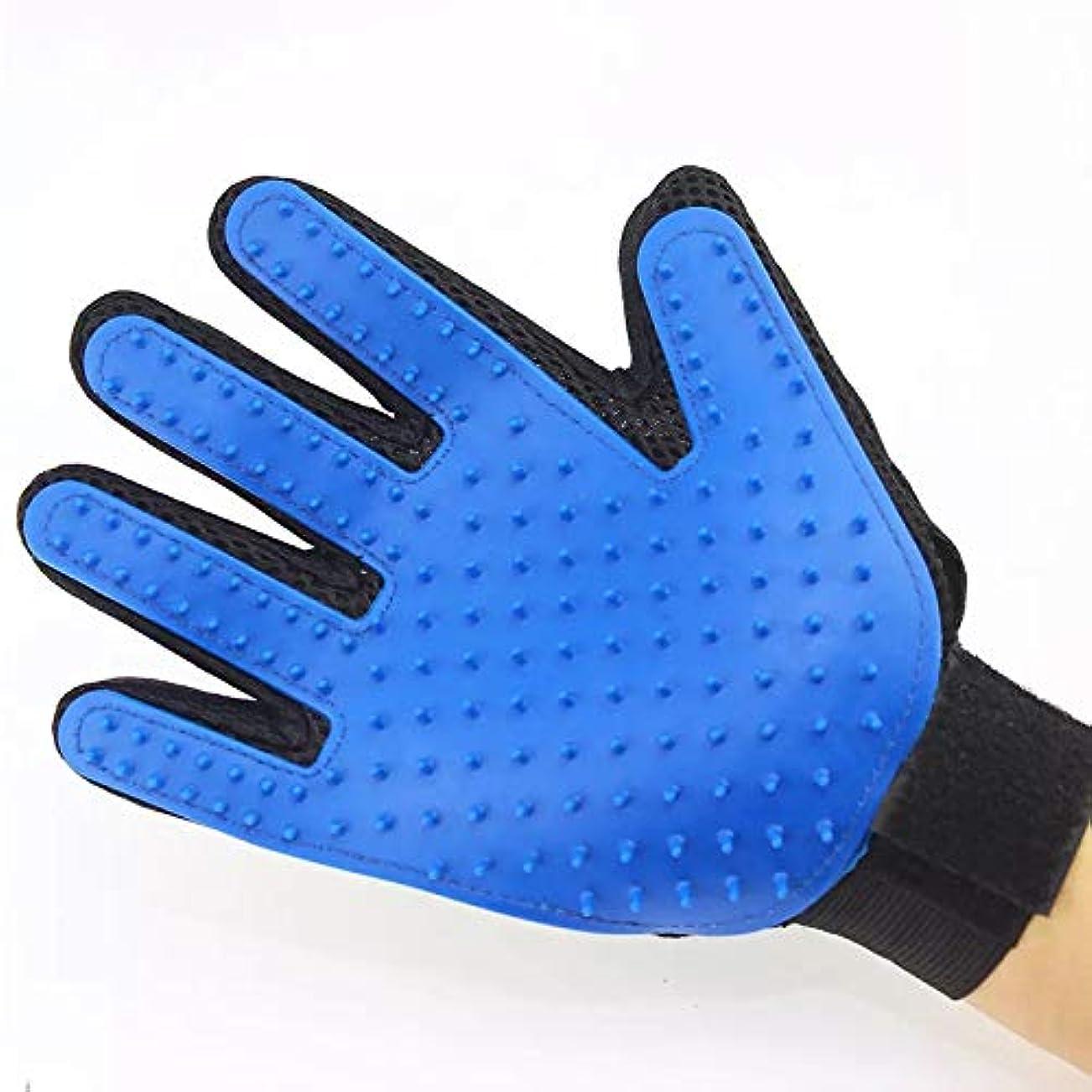 カリキュラムリムボスBTXXYJP ペット ブラシ 手袋 猫 犬 ブラシ グローブ クリーナー 耐摩耗 抜け毛取り マッサージブラシ グローブ (Color : Red, Style : Right hand)