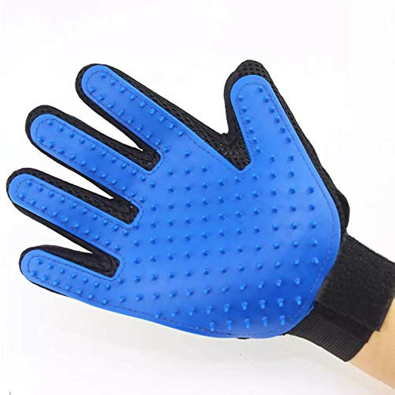 製品潜在的なバドミントンBTXXYJP ペット ブラシ 手袋 猫 犬 ブラシ グローブ クリーナー 耐摩耗 抜け毛取り マッサージブラシ グローブ (Color : Red, Style : Right hand)