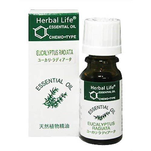 『Herbal Life ユーカリ・ラディアータ 10ml』のトップ画像