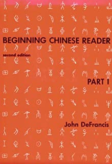 Best chinese reader network Reviews