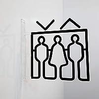 ツケレルン ピクト サイン 軽量 アクリル 突き出し 看板 標識(日本製) (黒, エレベーターB)