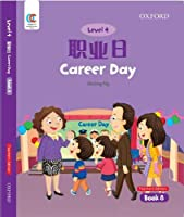 Career Day (OEC Level 4 Student's Book)