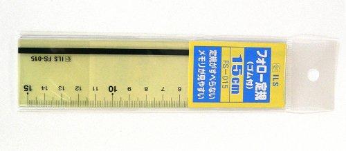 プラスチック加工専門店 【井上製作所】 フォロー定規15cm (FS-015) ※(ゴム付き) 黄色透明がメモリ・数字をスッキリと認識することが出来、滑り止めゴムがしっかり固定してまっすぐな線がきちんと引けます。