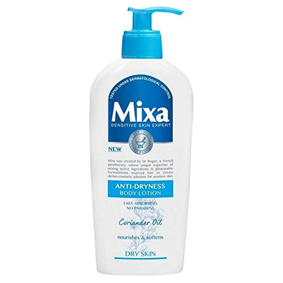 姓靴下判読できない[Mixa] Mixa抗乾燥ボディローション250ミリリットル - Mixa Anti-Dryness Body Lotion 250ml [並行輸入品]