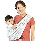 (ケラッタ) 新生児 ベビースリング 成長に合わせて使える6WAY 抱っこひも 日本正規品(国内安全基準適合品) (ストライプ)
