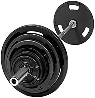 Troy Barbell VTX Rubber Coated 300 Pound Olympic Weight Set with Bar & Collars