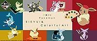 一番くじ Pokmon EIEVUI&Colorful Art B D E F賞 12種セット