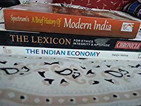 Amazon in: Rajiv Ahir: Books