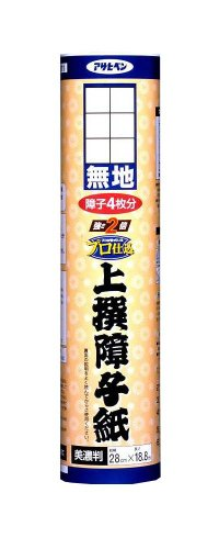 Asahipen Japanisches Shoji-Papier, Classic, 28 cm x 18,8 cm