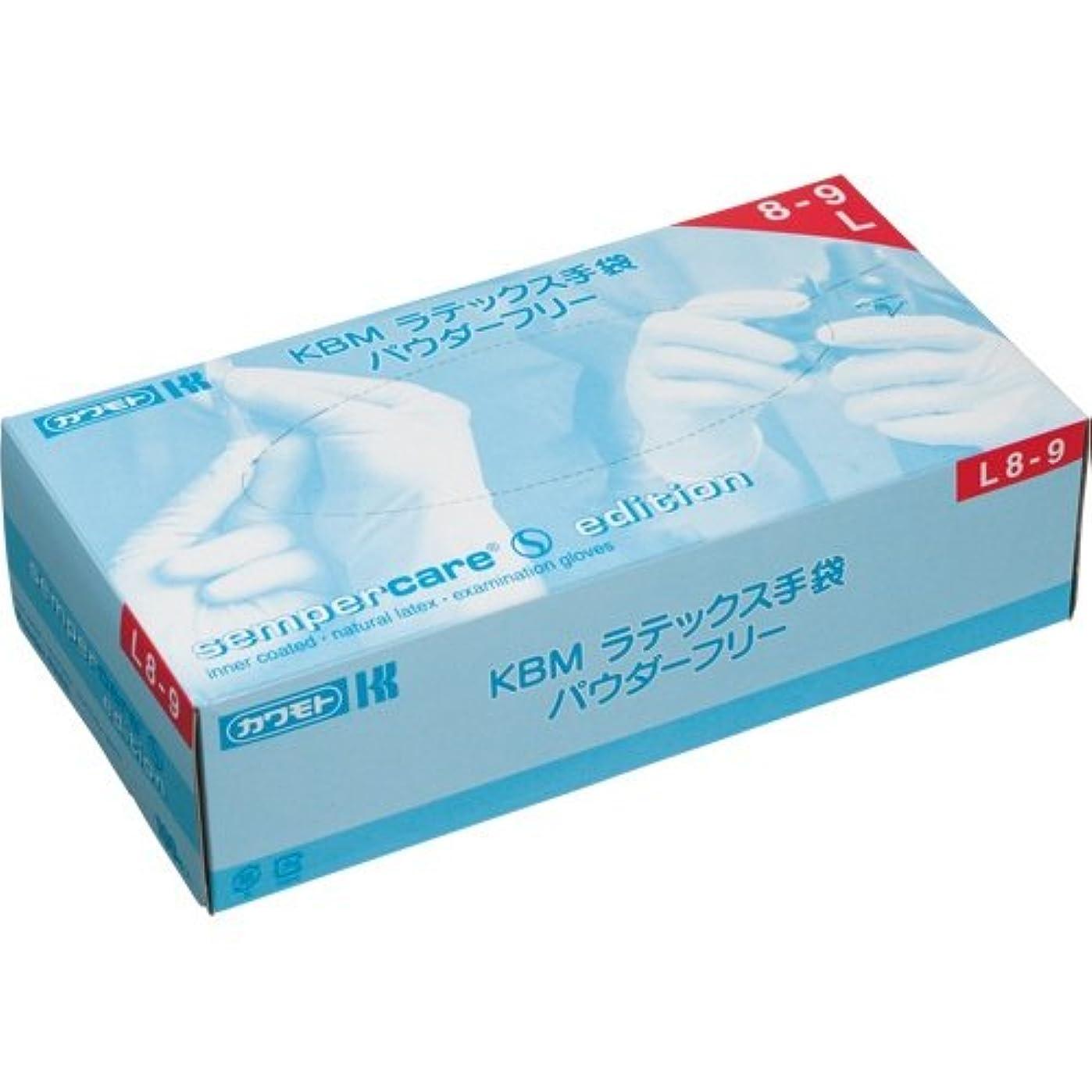 偽装するどうしたのミュウミュウカワモト KBM ラテックス手袋 パウダーフリー L 1セット(300枚:100枚×3箱)