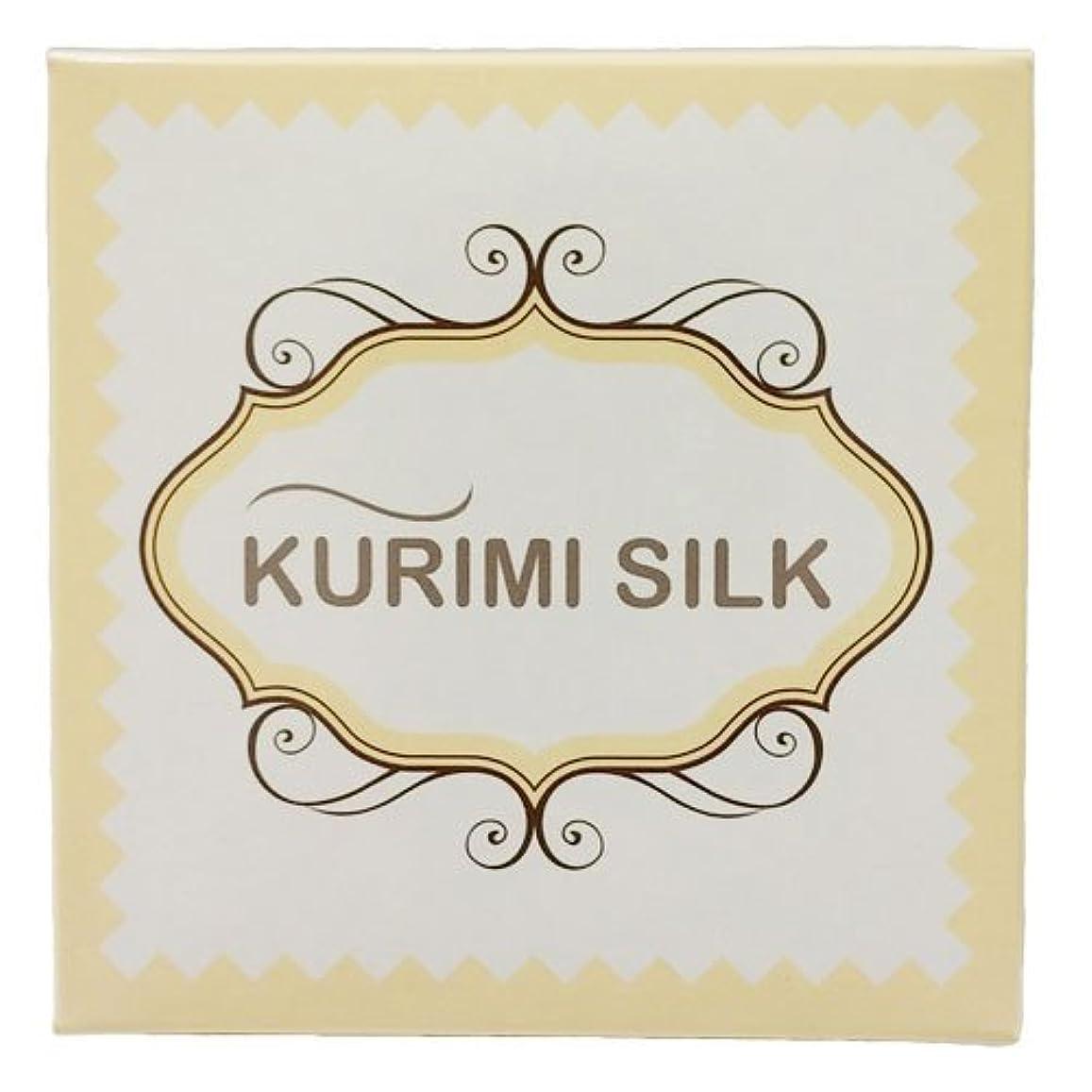 先見の明驚くべき農業KURIMI SILK クリミシルク 美白?保湿(わくねり化粧石けん) (1個)